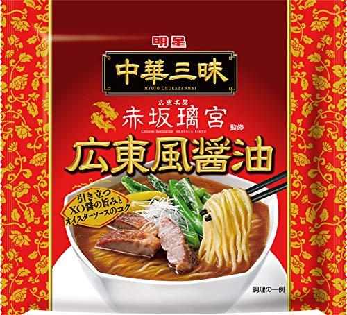 明星 中華三昧 赤坂璃宮 広東風醤油 104g ×24個