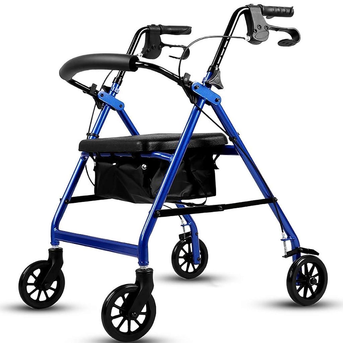 縫うハード九月軽量ローリングウォーカー、パッド入りシートとバッグ付きアルミニウムローラー、コンパクト折りたたみデザインハンドブレーキ付きヘビーデューティーウォーカー
