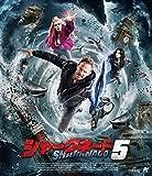 シャークネード5【Blu-ray】[Blu-ray/ブルーレイ]