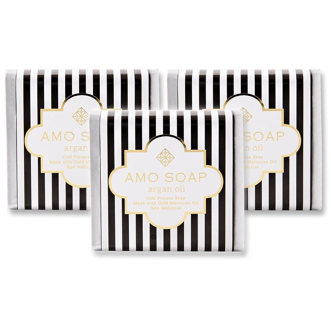 光電牧師アークAMO SOAP(アモソープ) 洗顔せっけんアルガンオイル配合 3個 コールドプロセス製法 日本製 エイジングケア オリーブオイル シアバター