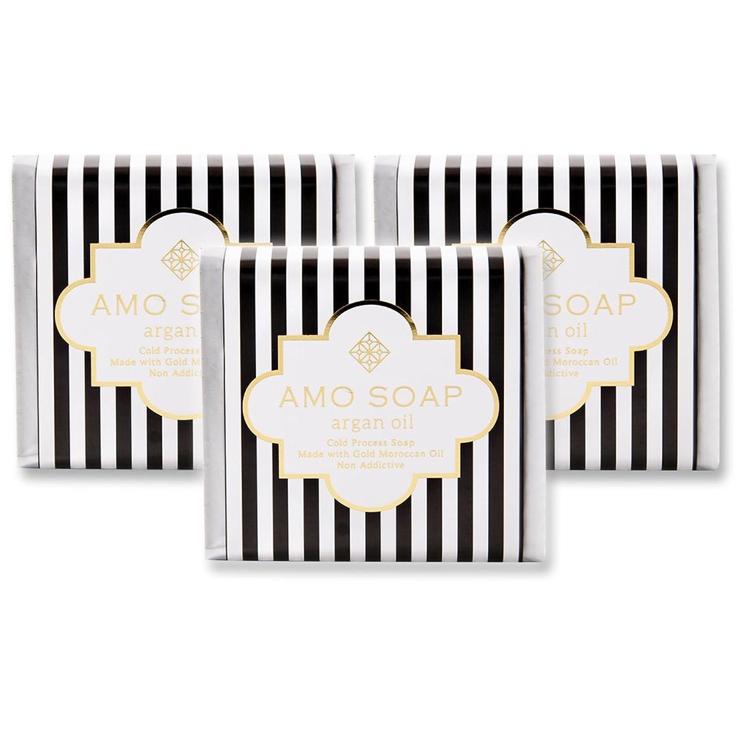 に渡ってミス折り目AMO SOAP(アモソープ) 洗顔せっけんアルガンオイル配合 3個 コールドプロセス製法 日本製 エイジングケア オリーブオイル シアバター