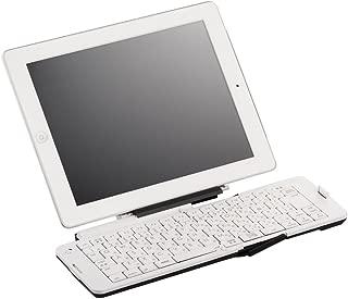 iBUFFALO 【iPadmini,iPad(Retinaディスプレイ),iPhone5対応】Bluetooth(R) 3.0対応 折りたたみキーボード「ポメラ」用キーボード採用モデル BSKBB03WH