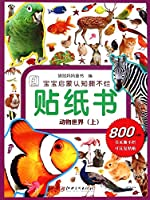 Baby enlightenment cognitive tear is not bad Sticker Book: Animal World (Vol.1)(Chinese Edition)