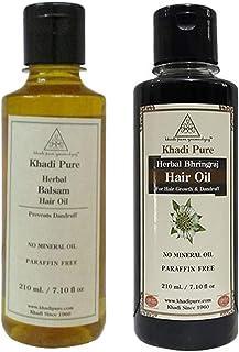 Khadi Pure Bhringraj Sls & Balsam Hair Oil, 210 ml (Pack of 2)