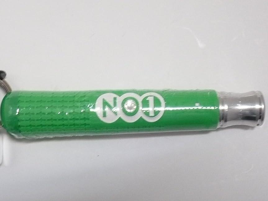 学校教育病気の仮定No.1 パターカバーホルダー&グリーンフォーク (グリーン)