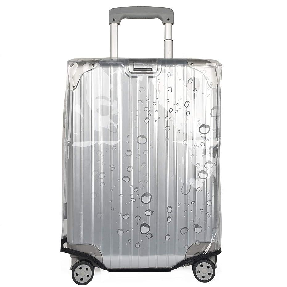 プラスチックディレイ海軍kroeus(クロース)スーツケースカバー 透明 PVC製 防水 防傷 防塵 レインカバー 旅行 ラゲッジカバー 無地 トランクカバー