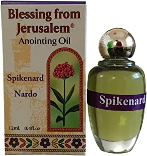 Anointing Oil with Biblical Spices from Jerusalem 0.34oz (10ml) (Spikenard)