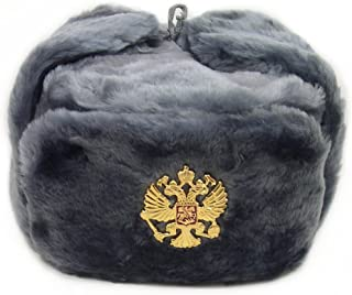 Russian Army KGB Cossack Military Hat Ushanka *GR/L* Imperial Eagle Crest Badge