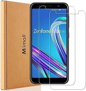【2枚セット】ASUS Zenfone Max M1 ZB555KLフイルム ASUS Zenfone Max M1ZB555KLガラスフイルム 自動吸着 指紋防止 気泡なし 高透過率 簡単貼付 Zenfone Max M1 保護フィルム ゼン...