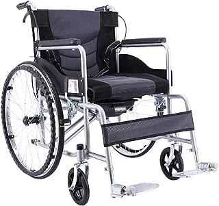 SHOWGG Wheelchair Manual Elderly, Disabled, Rehabilitation Patient Medical Assistance Nursing Cart Transport Wheelchair,Comfortable Armrest Backs Portable Folding
