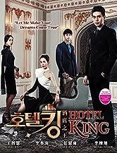 Hotel King (Korean Drama w. English Sub, All Region DVD Version)