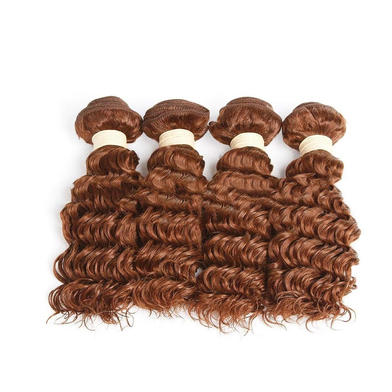 ソビエト放棄軽量Mayalina ブラジルのディープウェーブの毛100%未処理の人間の毛髪延長1バンドル#30ブライトブラウン色ブラジルのバージンヘア8-26インチロールプレイングかつら女性のかつら (色 : ブラウン, サイズ : 16 inch)