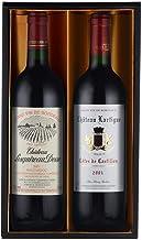 成人祝い向けのワインギフト 20年熟成の赤ワイン フランス 750mlx2本