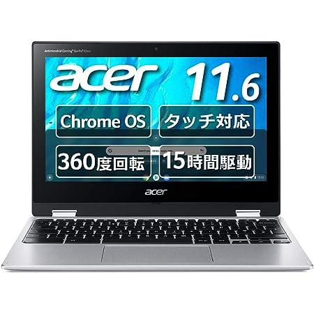 【Amazon.co.jp 限定】Google Chromebook Acer ノートパソコン Spin 311 CP311-3H-A14P 11.6インチ 360°ヒンジ 日本語キーボード MediaTek プロセッサー M8183C 4GBメモリ 64GB eMMC タッチパネル搭載