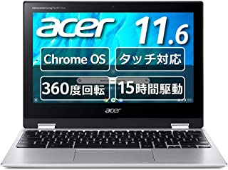 【Amazon.co.jp 限定】Google Chromebook Acer ノートパソコン Spin 311 CP311-3H-A14P 11.6インチ 360°ヒンジ 日本語キーボード MediaTek プロセッサー M8183C 4GB...