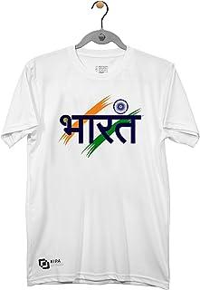 KIPA Bharat Round Neck T-Shirt - White