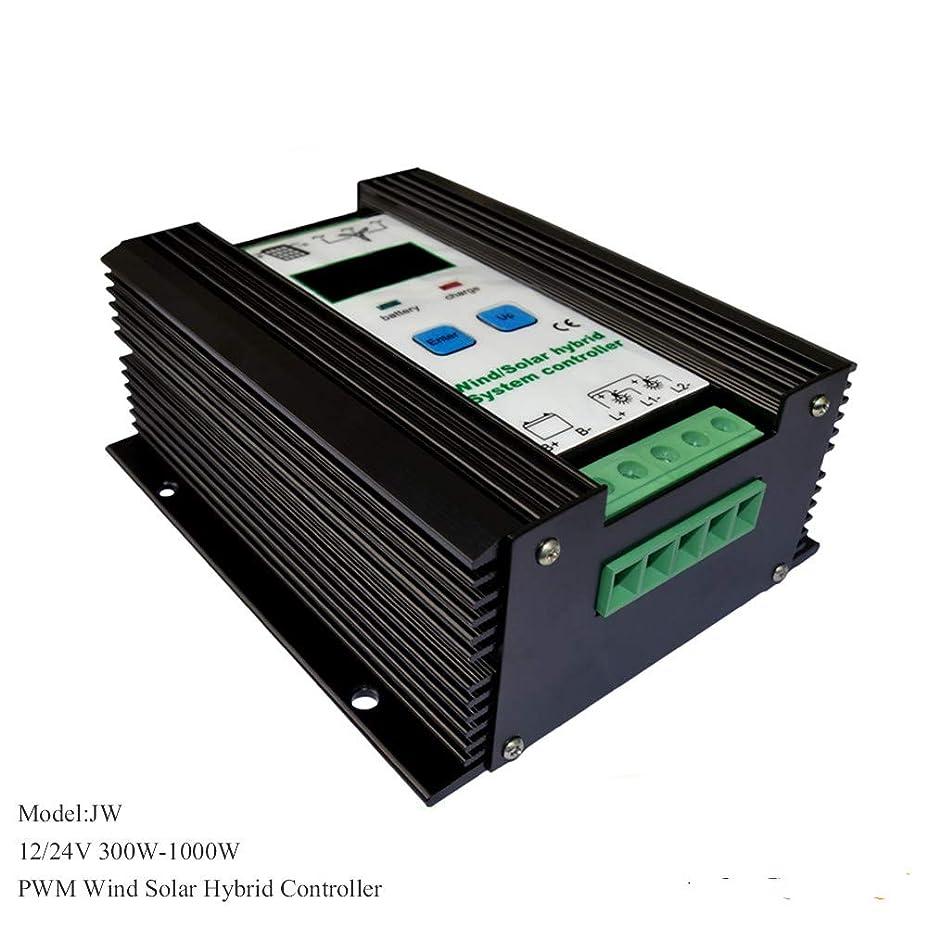 第二に長くするシンジケートJNGE PWM 12V24V風力およびソーラーハイブリッドソーラーコントローラー (300W) [並行輸入品]
