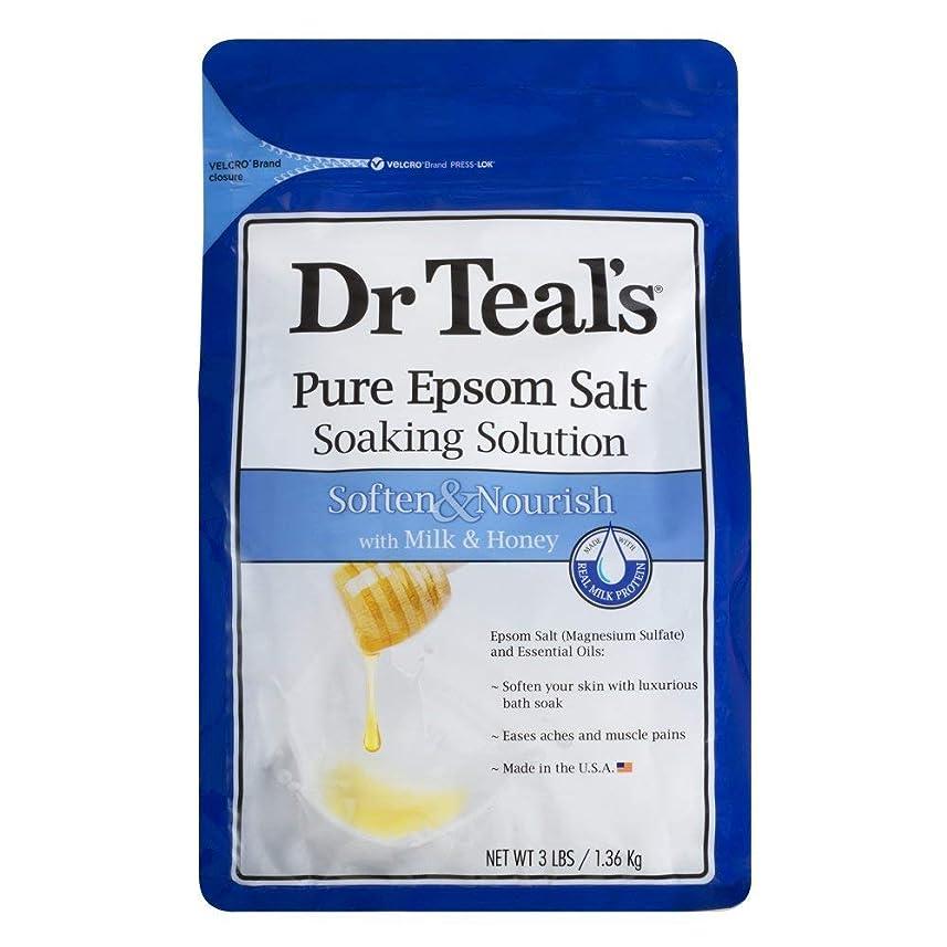 製油所博物館熟達したDr Teal's Epsom Salt Soaking Solution, Soften & Nourish, Milk and Honey, 3lbs