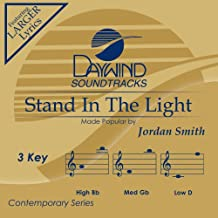 Stand In The Light [Accompaniment/Performance Track]