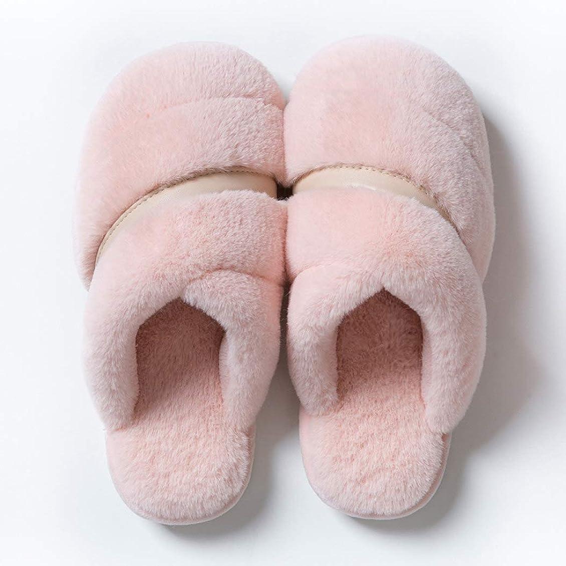豊かにするかもしれない二[HSFEO] ルームシューズ 柔らか スリッパ 滑り止め レディース カップル おしゃれ もこもこ 来客用 男女兼用 洗える あたたっか 春秋冬 防寒 抗菌 防音 脱ぎ履きやすい 冷え対策 冬小物 室内履き