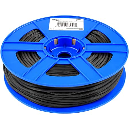 Prime-Line Products P 7944 Screen Retainer Spline, .185-in(3/16-in), 250-ft Roll, Black