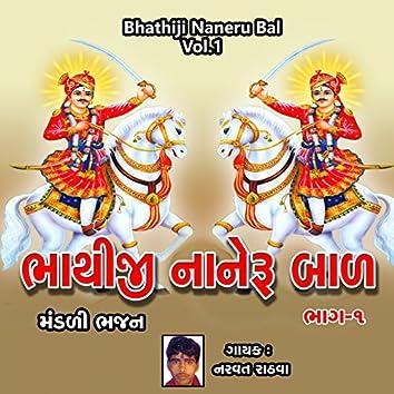 Bhathiji Naneru Bal, Vol. 1