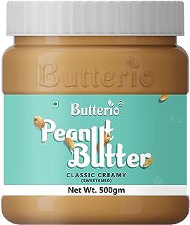 Butterio Classic Creamy Peanut Butter (500g)