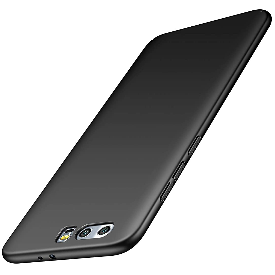 Avalri Huawei Honor 9 Case, Ultra Thin Anti-Fingerprint and Minimalist Hard PC Cover for Honor 9 (Silky Black)