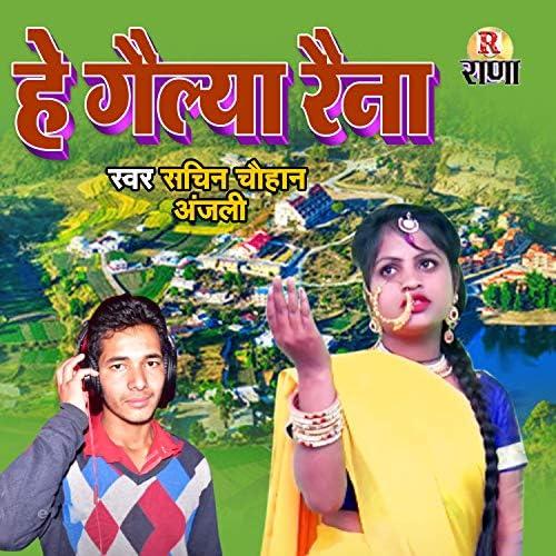 Shachin Chauhan Anjali