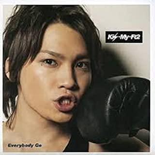 「Everybody Go」 Kis-My-Ft2 SHOP限定 二階堂高嗣ver