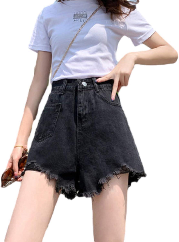 Women's High-Waist Denim Shorts Fashion High-Waist Irregular Raw Hemline Trend