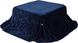 こたつ布団 正方形 省スペース 抗菌 防臭 フラン省 ネイビー 約160×160cm 掛け布団 単品 洗える フランネル 北欧 #9808556