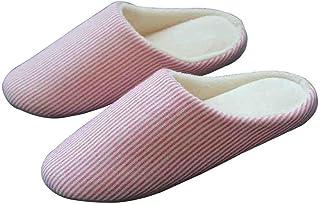 ハナ(HANA) メンズ レディース 暖かい ストライプ柄 おしゃれ 室内履き 来客用 秋 冬 高級 スリッパ クール シンプル 滑り止め付き