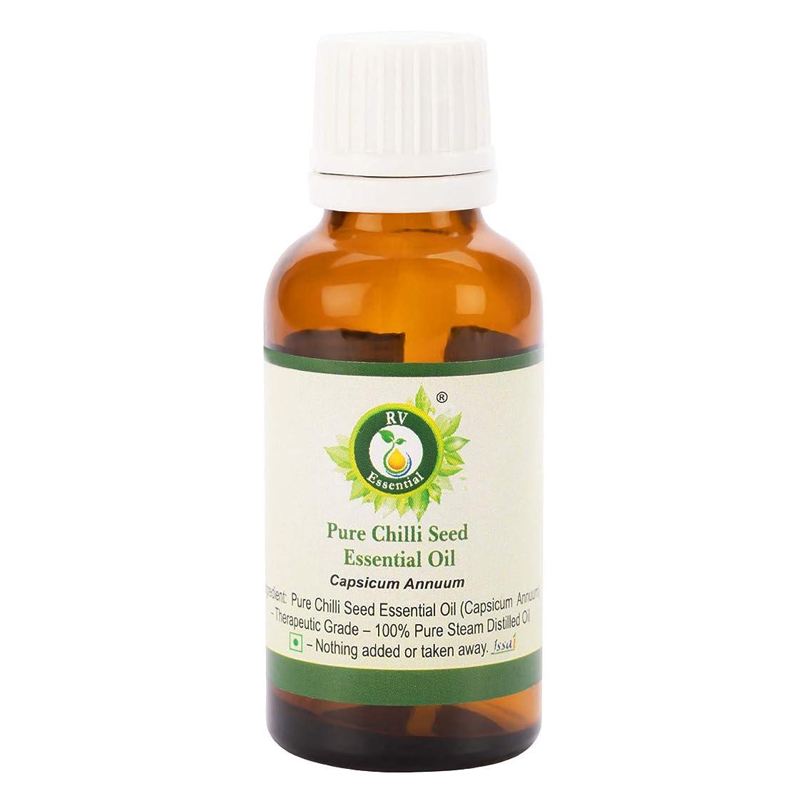 ピュアチリシードエッセンシャルオイル100ml (3.38oz)- Capsicum Annuum (100%純粋&天然スチームDistilled) Pure Chilli Seed Essential Oil
