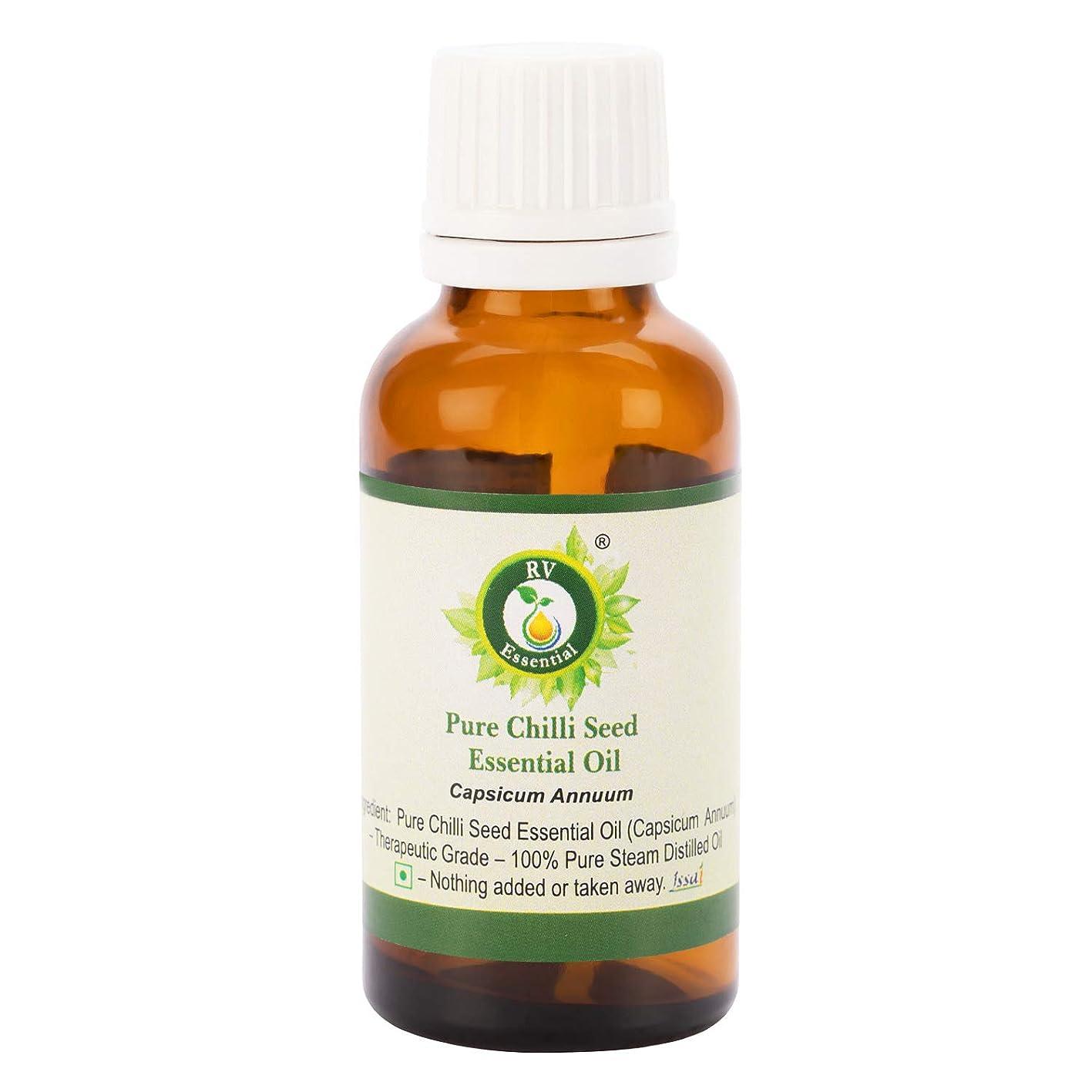カプセルにおいマリンピュアチリシードエッセンシャルオイル100ml (3.38oz)- Capsicum Annuum (100%純粋&天然スチームDistilled) Pure Chilli Seed Essential Oil