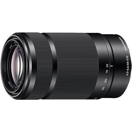Sony E-Mount 55-210mm F4.5-6.3 Telephoto Lens (Black)