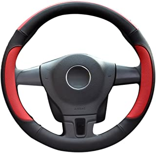 Car Steering Wheel Cover,Diameter 14 inch,PU Leather,for Full Seasons,black and red,Size S
