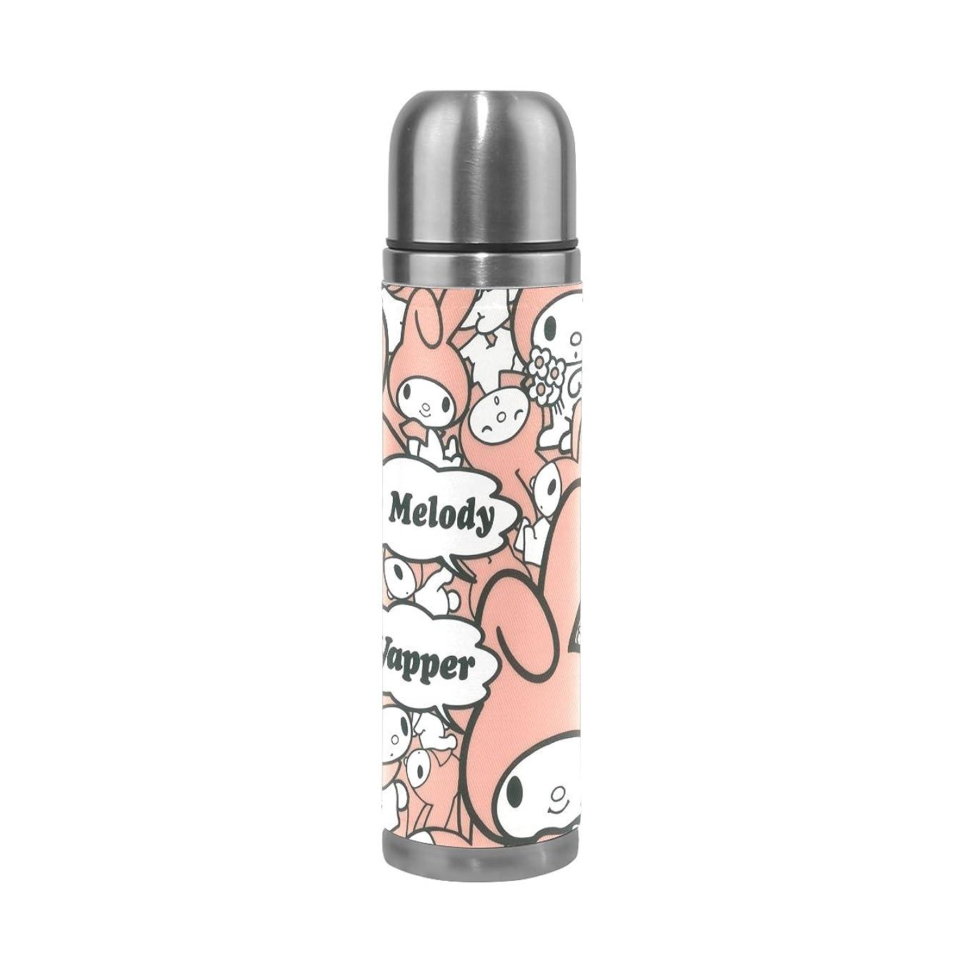 コメント緯度所持AyuStyle 水筒 500ml 真空断熱 マイメロディ ウサギ メロディちゃん 直飲み 魔法瓶 保温 ステンレスボトル かわいい PU レザー 個性的 プリント おしゃれ 子供 女の子 ピンク