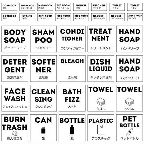 ラベルシール ステッカー ランドリー バスルーム シャンプー 整理整頓 収納 詰め替えボトル 洗濯 洗剤 スイッチシール ゴミの分別 部屋 白 white 30×30cm wss-016594-ws