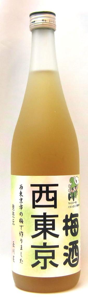 忠実実験的砂西東京梅酒 720ml