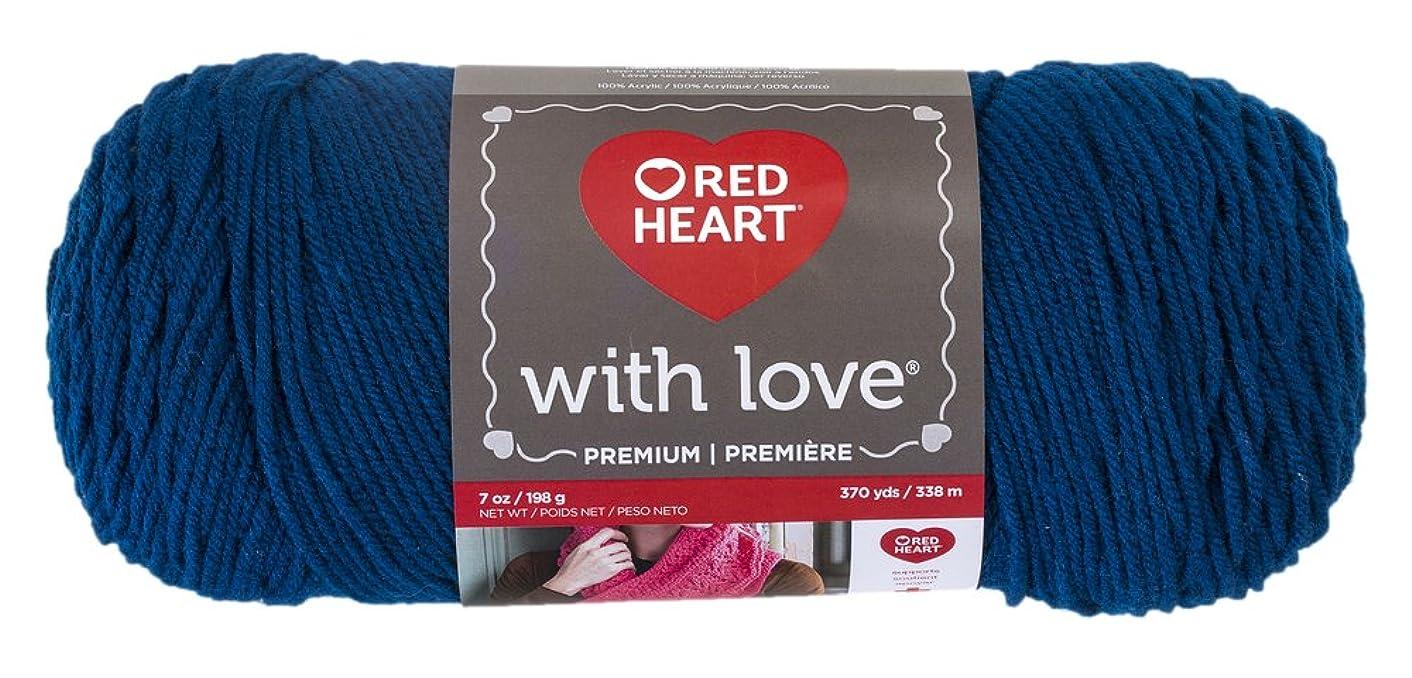 Red Heart 0305563 Love Peacock Yarn, Solid zltsoibi44033309