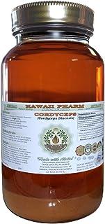 Cordyceps Alcohol-Free Liquid Extract, Cordyceps (Cordyceps Sinensis) Mushroom Glycerite Herbal Supplement 32 oz