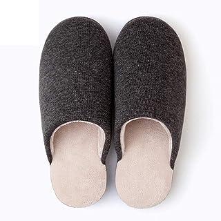 [MAVIS'S DIARY] スリッパ サンダル ルームシューズ 靴 自宅 来客 室内用 レディース メンズ ニット布 サンゴ EVA スポンジ 滑り止め ふわふわ 春 秋 冬 防寒 暖かい 厚手 通気性抜群 軽量 吸湿発熱 ホテル 温泉
