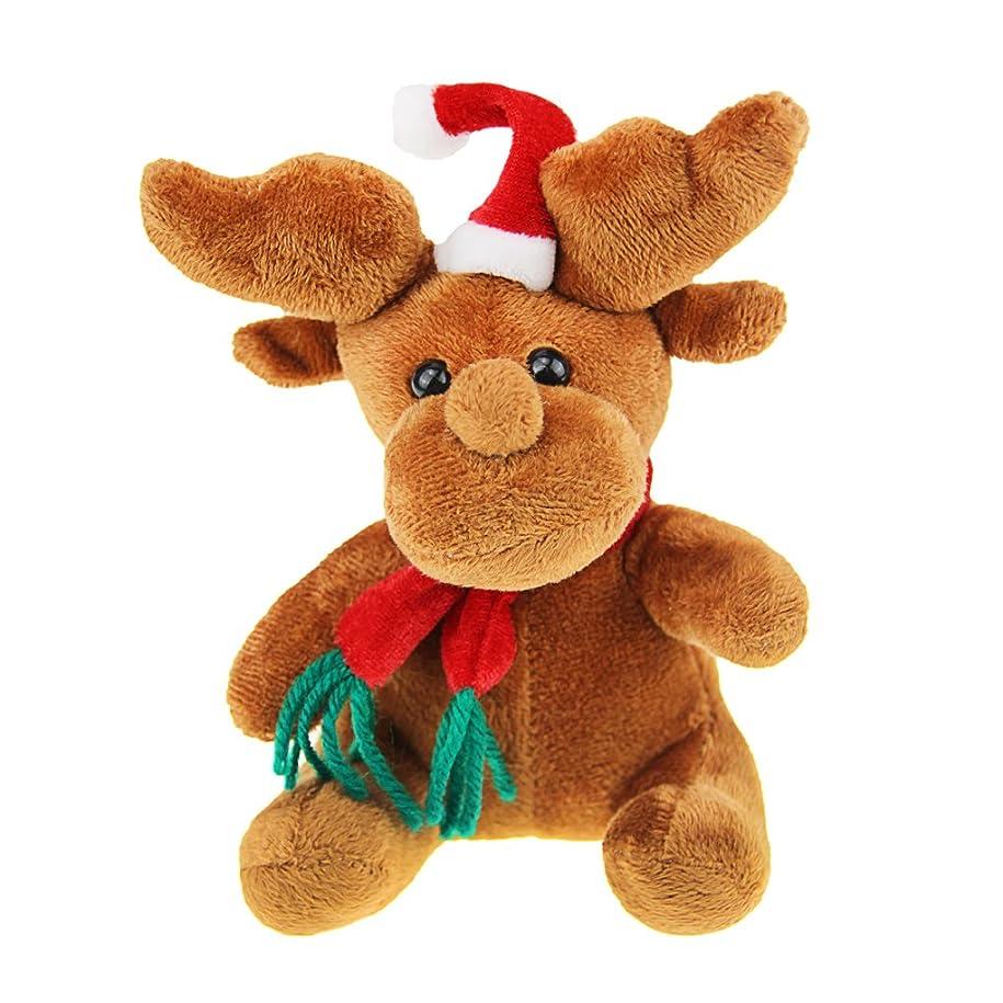 スマッシュテンション戦いクリスマス 飾り かわいい トナカイ ぬいぐるみ 玄関 部屋 装飾品 子供 おもちゃ 歌を歌う 人形 クリスマス用品 プレゼント 店舗 デーパート パーティー インテリア クリスマスツリー 飾り付け ディスプレ 小物 雰囲気満点