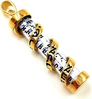 mens gold mezuzah necklace