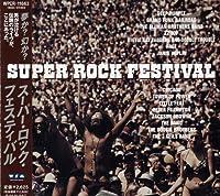 Superstar Rock Festival by Superstar Rock Festival (2003-11-25)