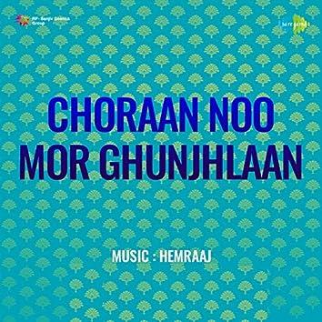 Choraan Noo Mor