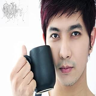 05. Dieu Em Khong Biet - Tim