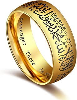 JAJAFOOK Unisex's Stainless Steel Shahada Allah Ring,Arabic Islamic Moslem Religious Muslim Jewelry