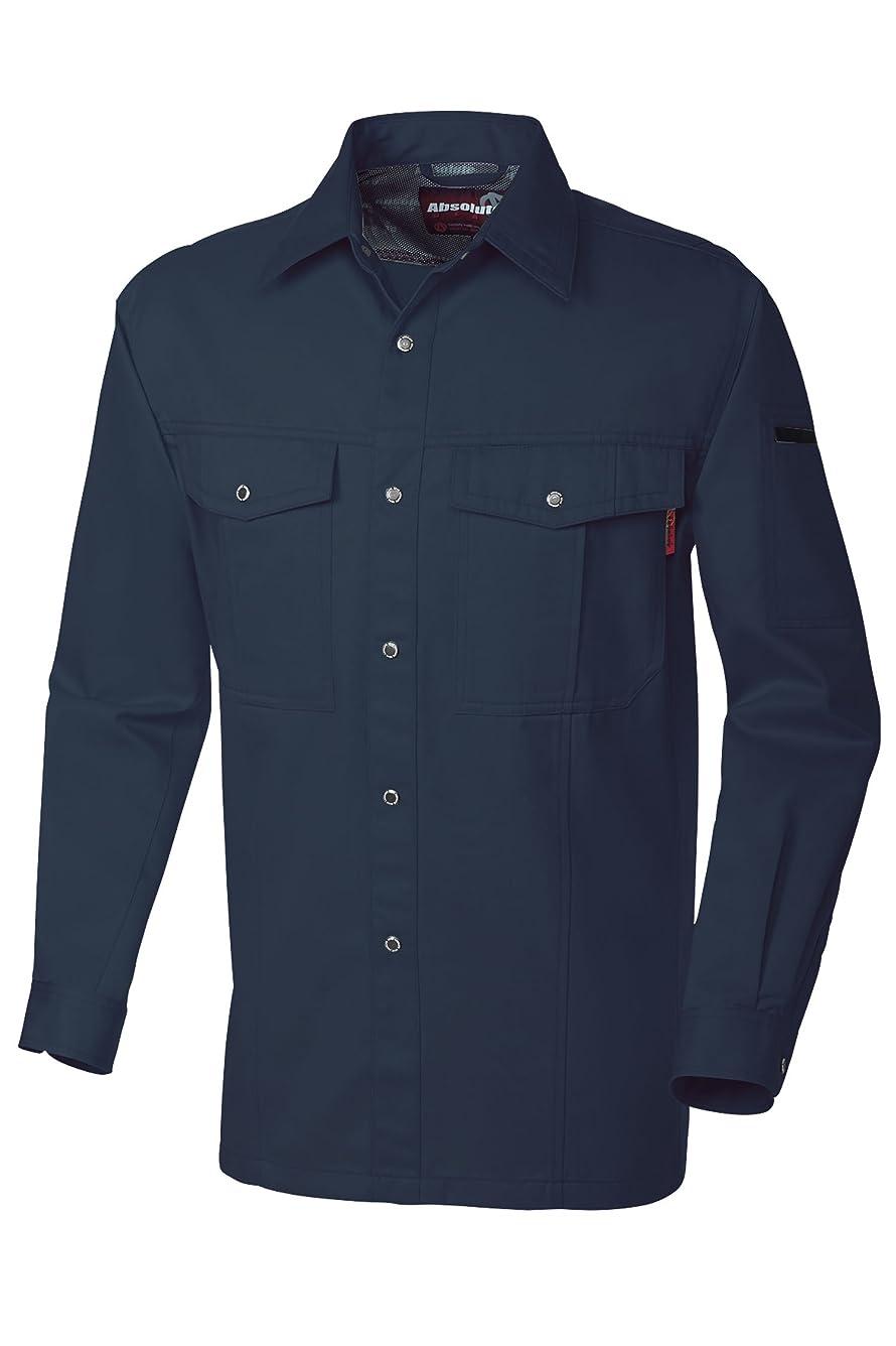 折り目象変色するSOWA(ソーワ) 長袖シャツ ネイビー 4Lサイズ 6115